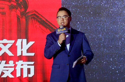 圖為《藥王神探》總制片人趙原在開機儀式上介紹該影片。 記者 馬藝峰  攝