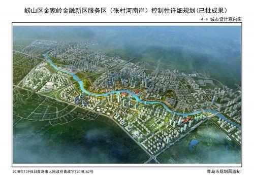 张村河南岸定位金融新区服务区